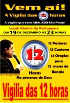 vigilia12horas