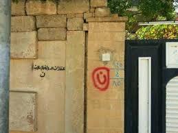 Casa de um cristão no Iraque - foi marcada com o símbolo que significa em português N, de Nazareno. Essa casa, a essa altura, já foi tomada pelos muçulmanos. Oremos pela família que morava ali e pelos demais, mártires cristãos em pleno século XXI.