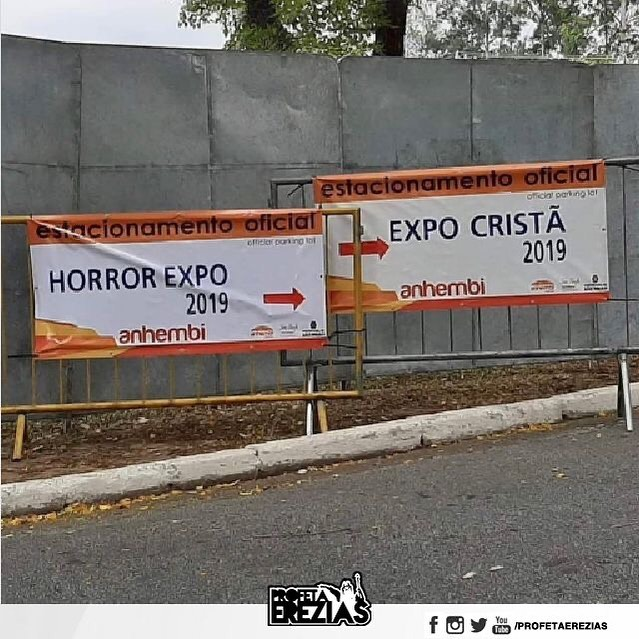 expo20197